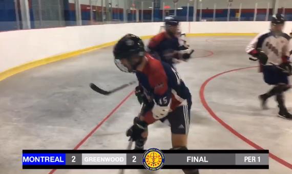 Canadian Military – Men's Ball Hockey Championship